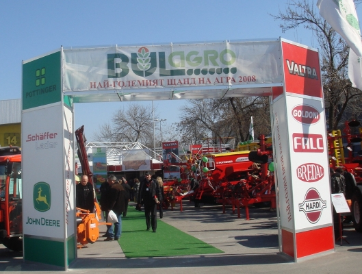 BULAGRO MACHINES participates in the AGRA exhibition with the largest stand