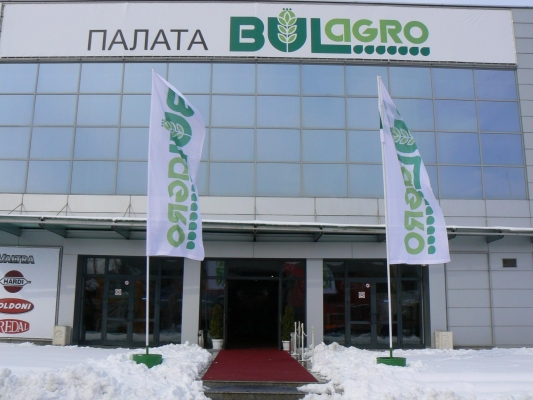 BULAGRO MACHINES is the first company to be presented in a whole indoor chamber during AGRA 2009
